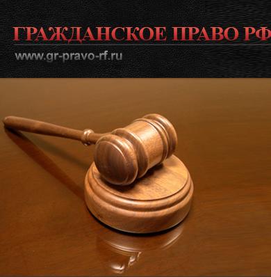 основания приобретения и прекращения права собственности шпаргалка